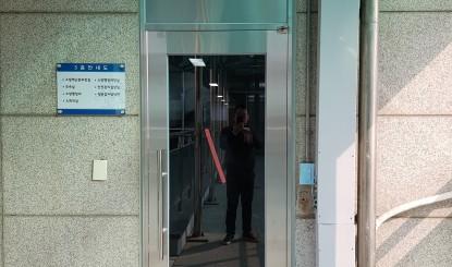 경기도 소방재난본부